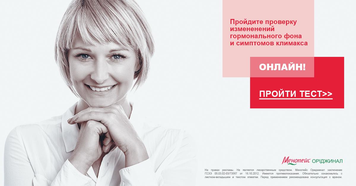 menopace5p_8695640_22156464