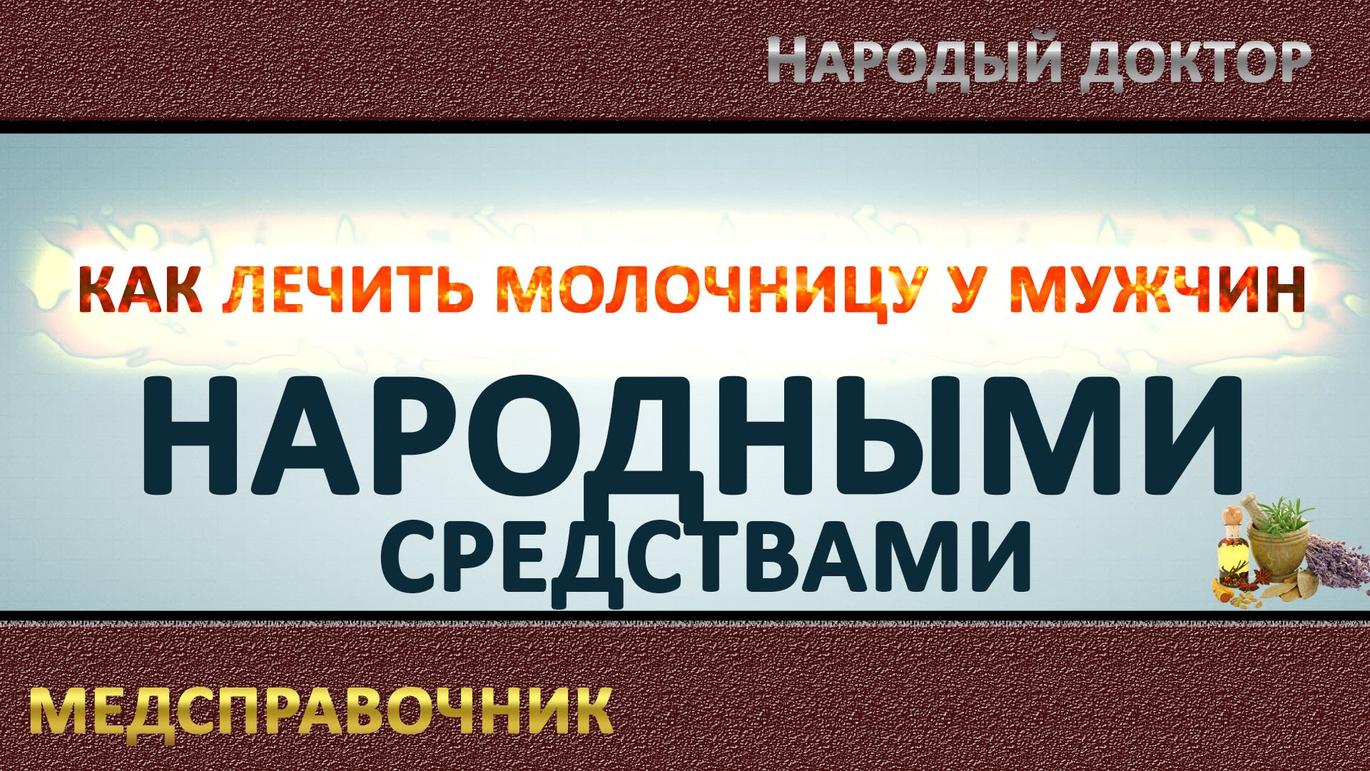 1502072913_maxresdefault.jpg