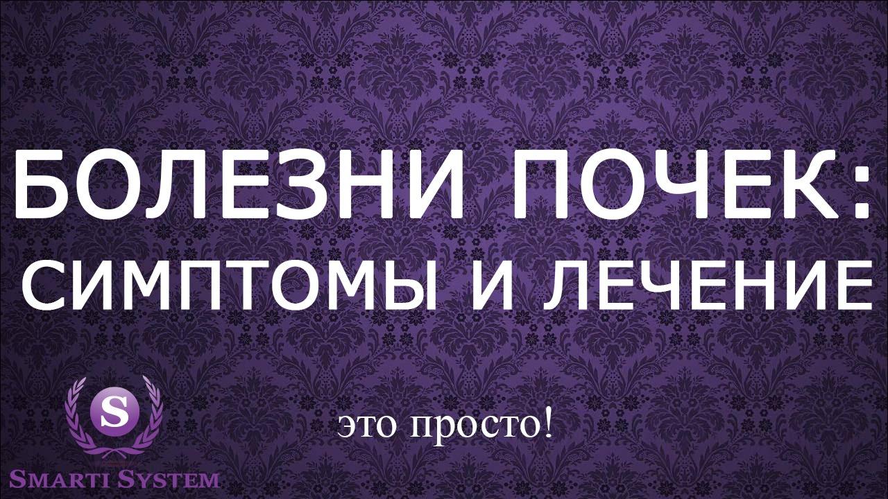 1503765808_maxresdefault.jpg