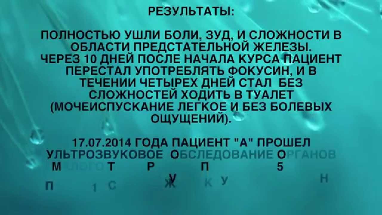 1504000450_maxresdefault.jpg