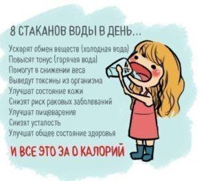 89078473_poleznuye_svoystva_voduy