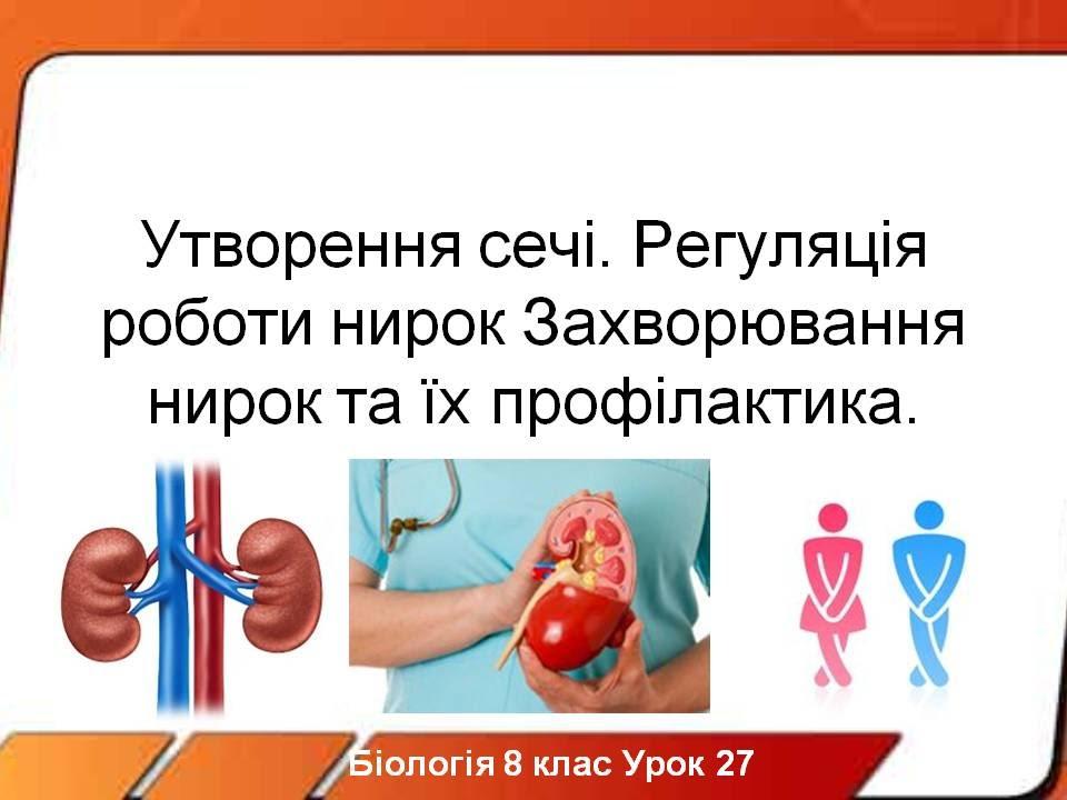 1504283766_maxresdefault.jpg