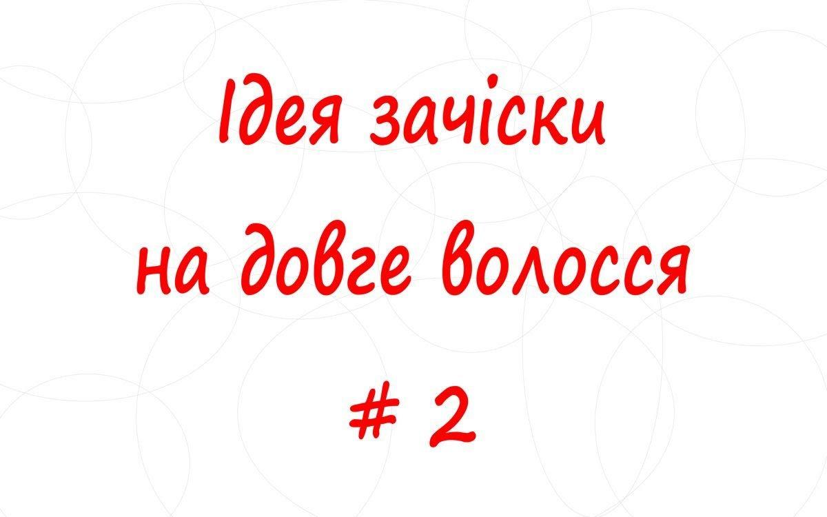 1506935823_maxresdefault.jpg
