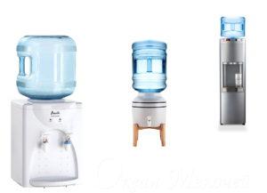 Kuler dlya vody: devays na kukhne