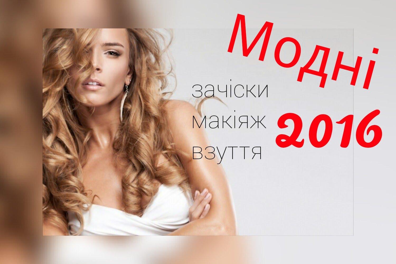 1510162793_maxresdefault.jpg