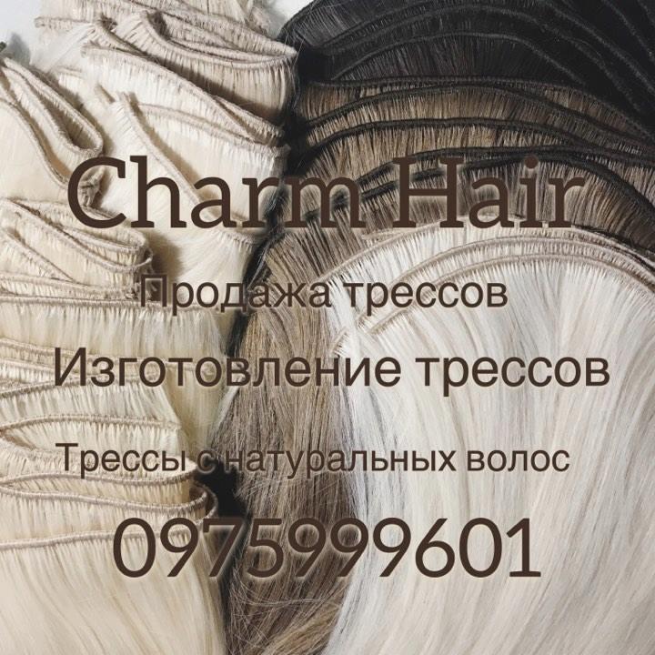 27294235_194897094425942_347814050_n