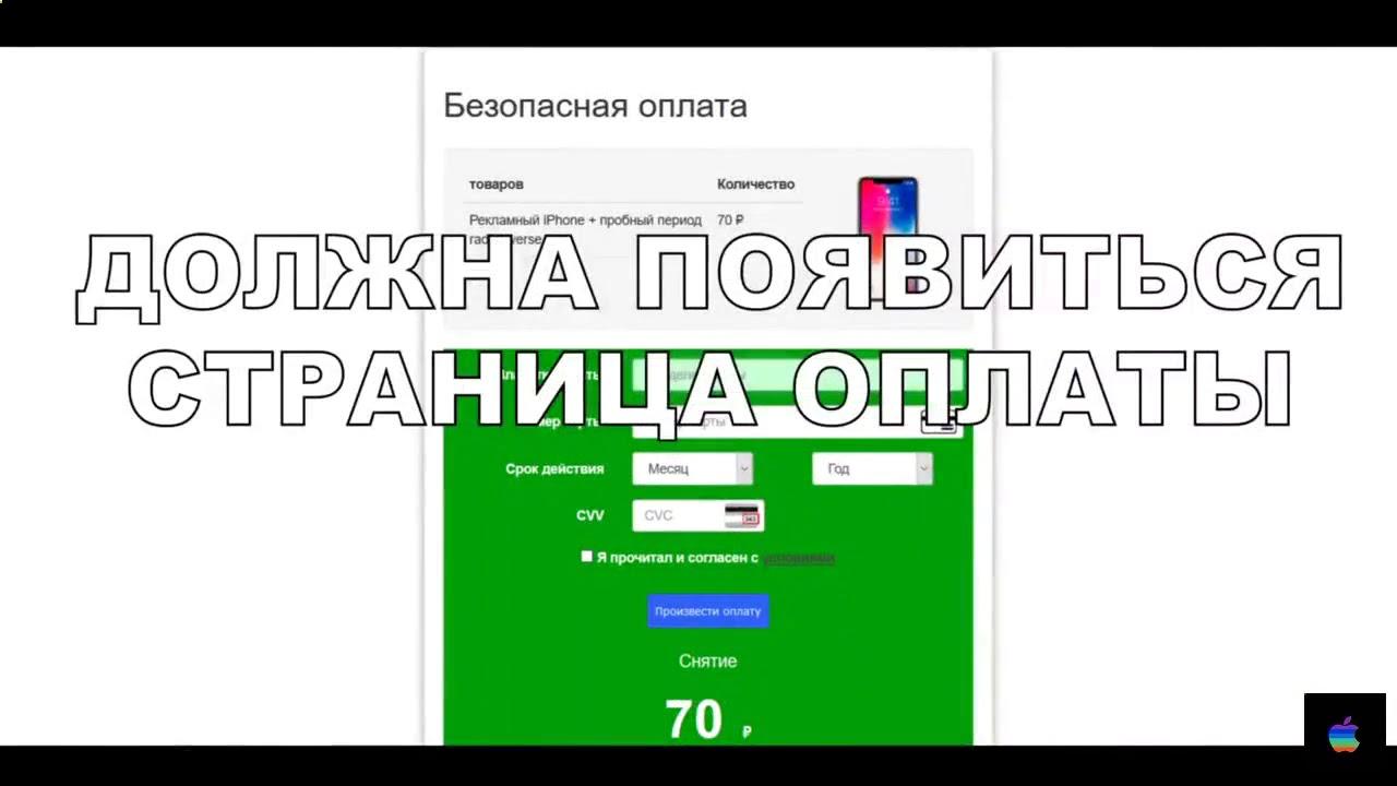 1523732110_maxresdefault.jpg