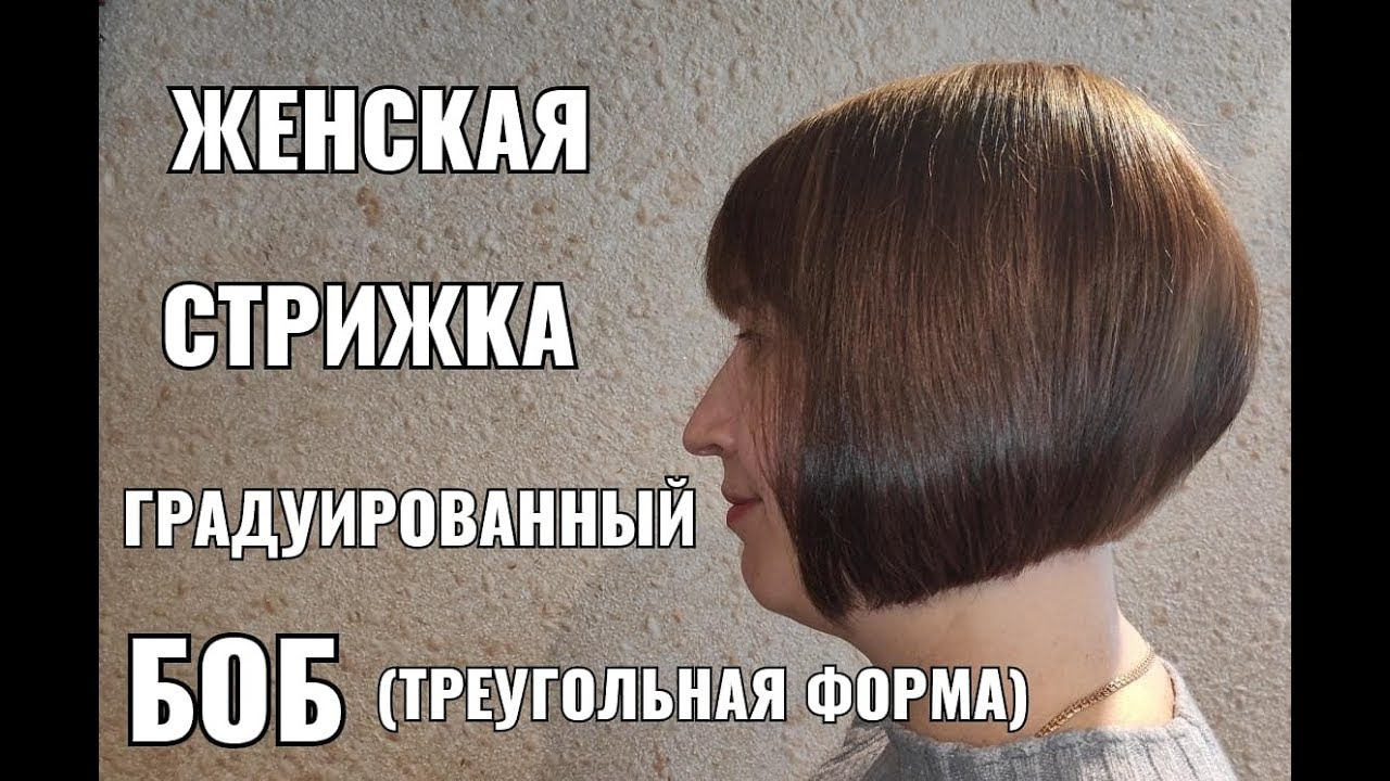 1555333812_maxresdefault.jpg
