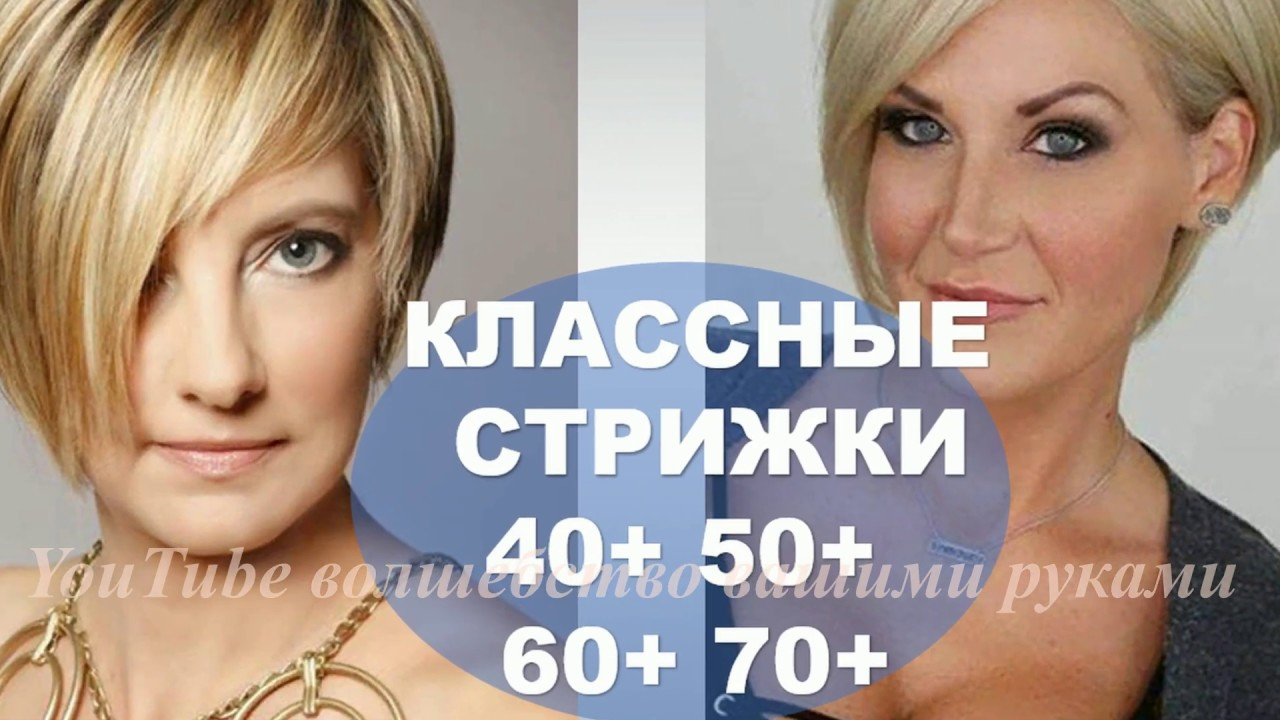 1570625934_maxresdefault.jpg