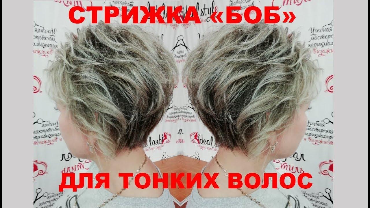 1576579192_maxresdefault.jpg