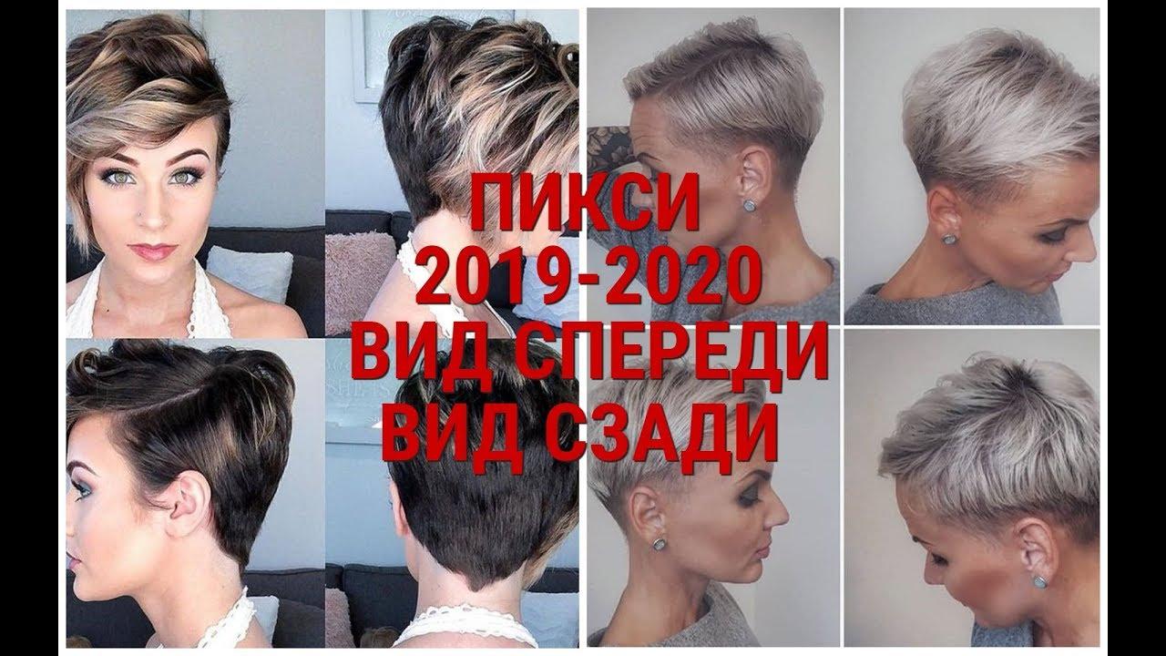 1582088198_maxresdefault.jpg