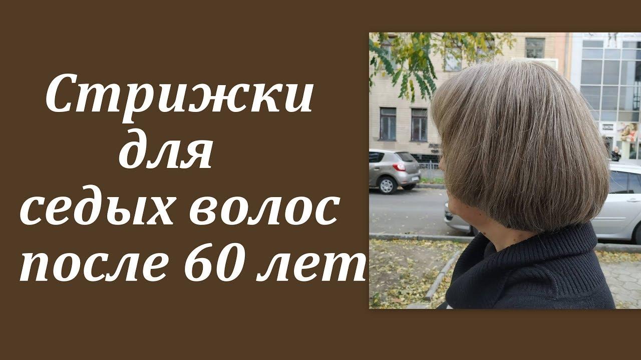 1583237541_maxresdefault.jpg