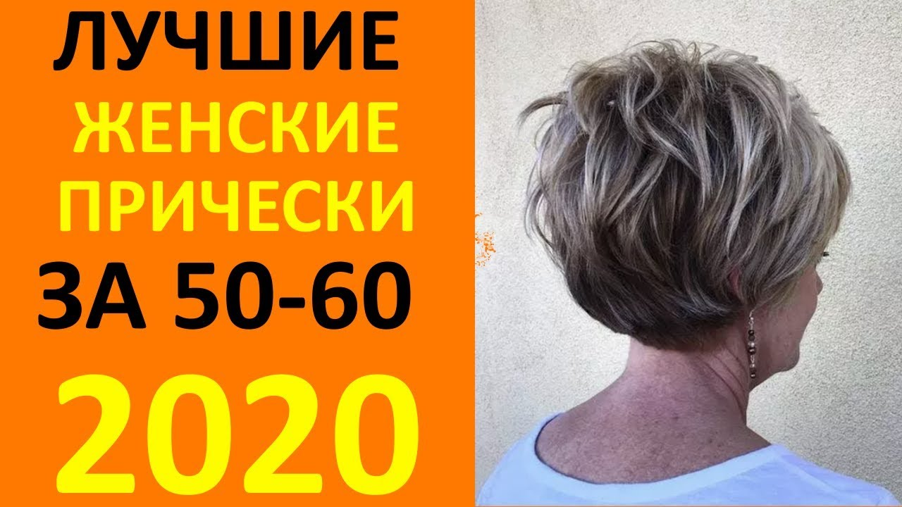 1583952332_maxresdefault.jpg