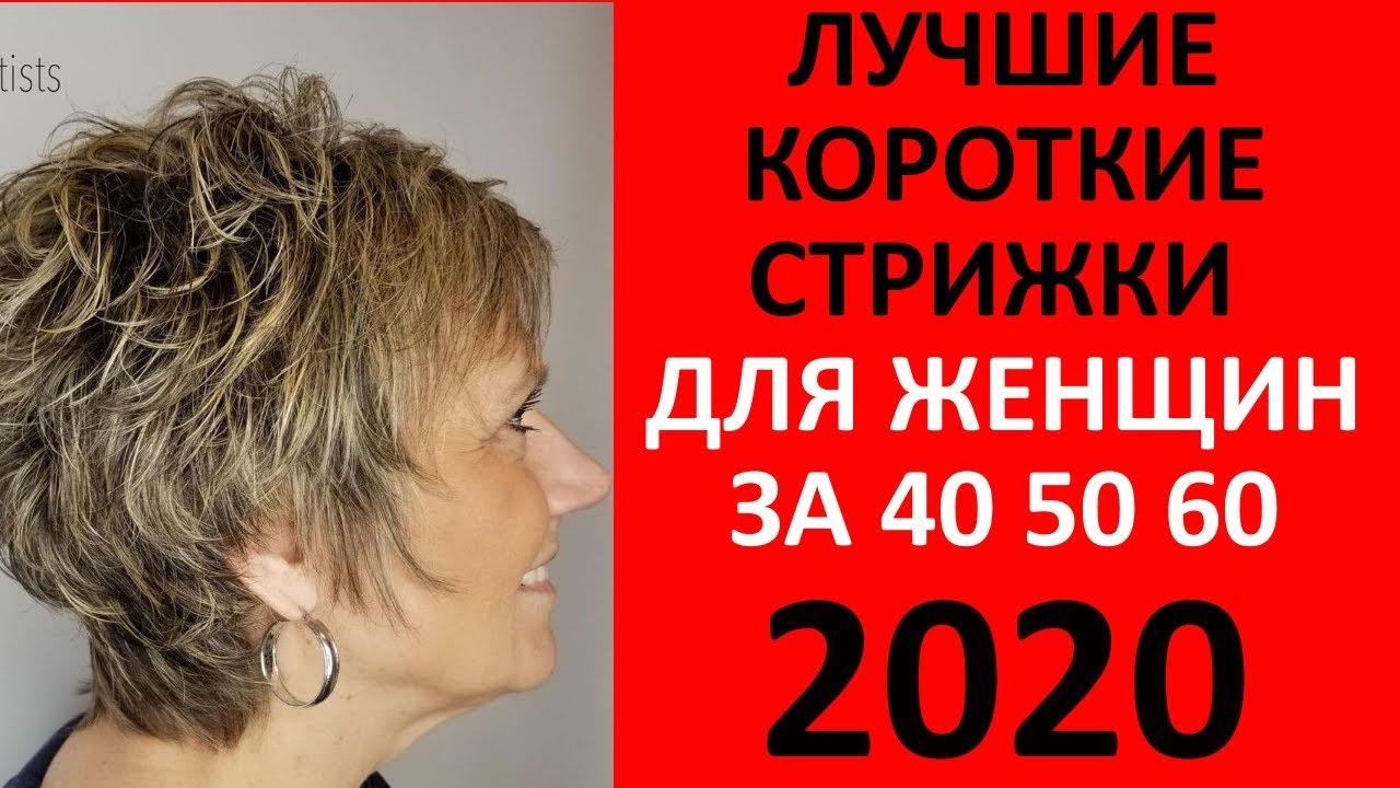 1584283737_maxresdefault.jpg