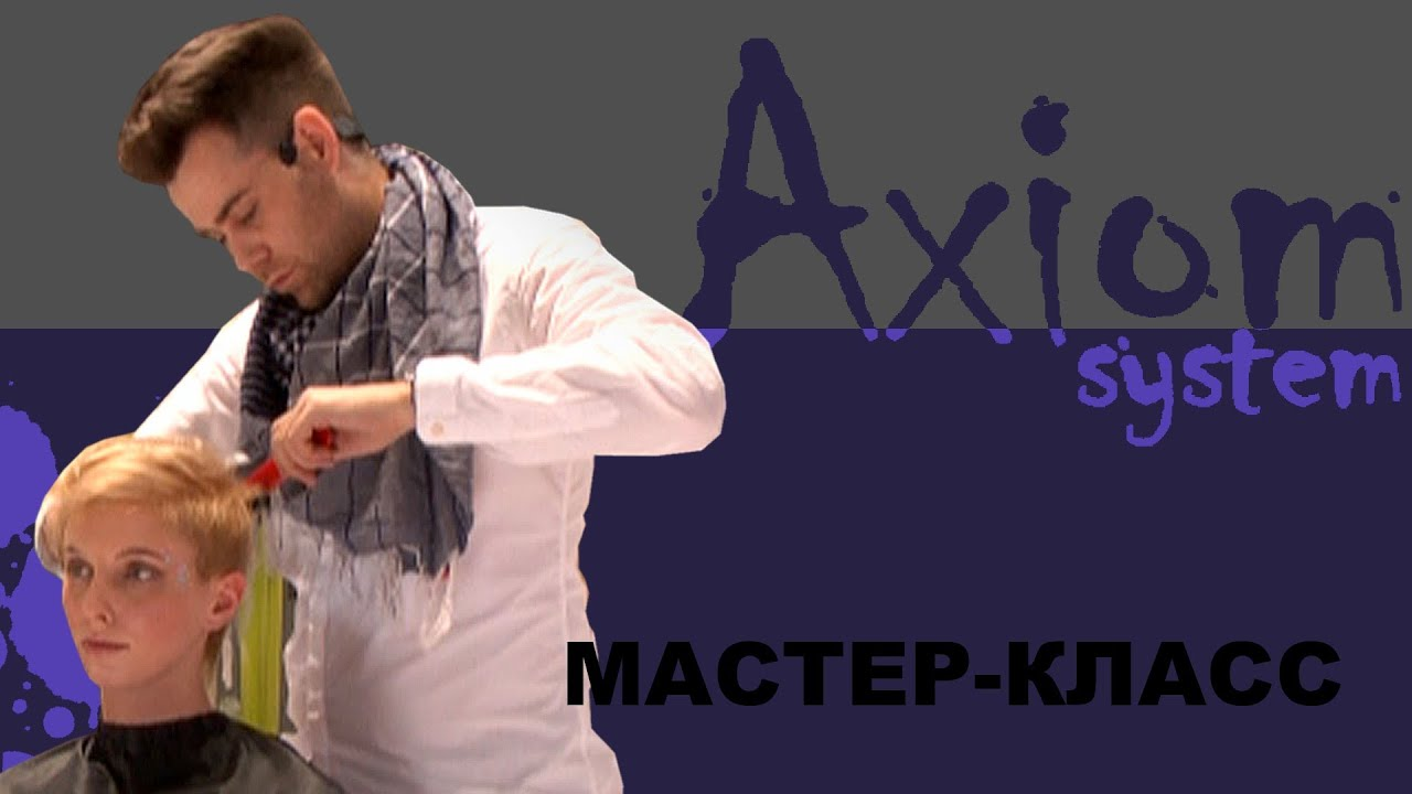 1598545685_maxresdefault.jpg