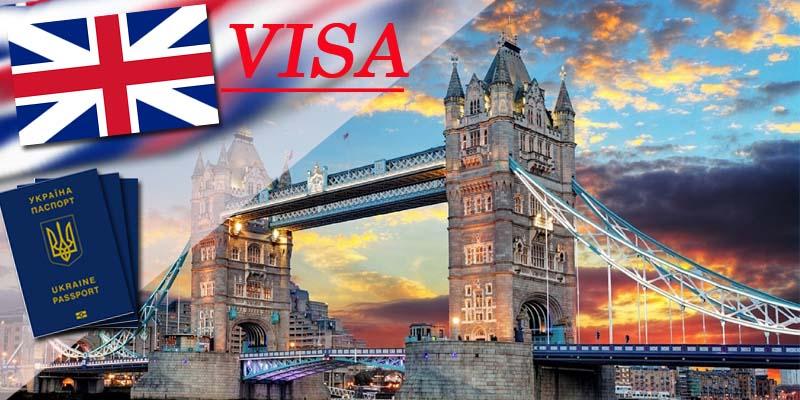 visa-velikobritaniya